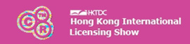 Hong Kong Internatinal Licensing Show